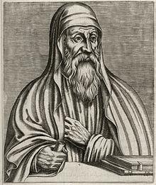 Origen, as depicted by André Thévet.
