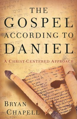 Buy your copy of The Gospel According to Daniel