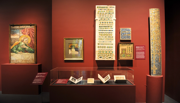 Museum of Biblical Art, New York